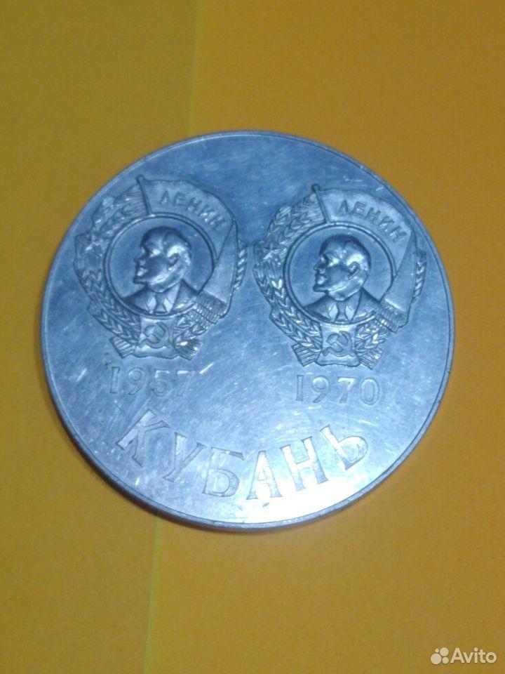 Памятная медаль  89183913006 купить 1