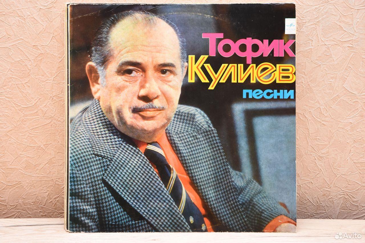 Редкие пластинки на Мелодии и пост-СССР лейблах  89286344691 купить 6