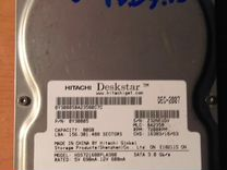 Жесткий диск hitachi Deskstar 80 Гб SATA