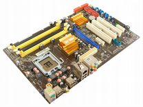 Системный блок 4 ядра 6 Gb