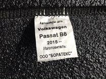 Коврик VW Passat b8 — Запчасти и аксессуары в Саратове