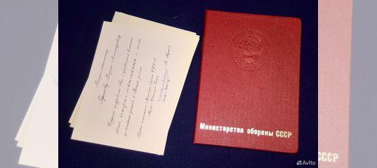 Поздравление с присвоением звания генерал фото 979