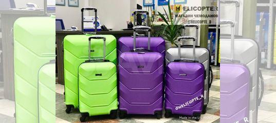 48177f1c Неубиваемые чемоданы Freedom новая коллекция 2019 купить в Новосибирской  области на Avito — Объявления на сайте Авито