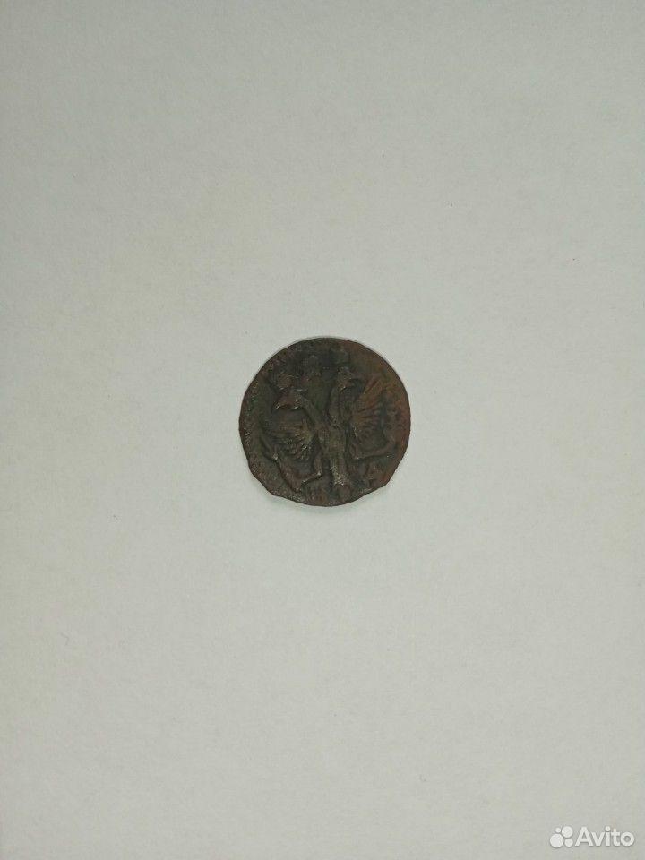 Монета  89538115766 купить 2