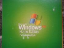 Лицензионная Windows XP Home Edition SP2 (Коробка)