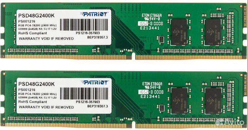 Оперативная память DDR4 2x4GB (8GB) 2400MHz