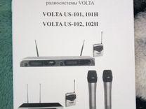 Радио микрофон Вольта