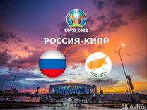 Россия Кипр, че 2020 нижний Новгород