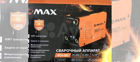 Сварочный аппарат omax эра стабилизатор напряжения sta 1500