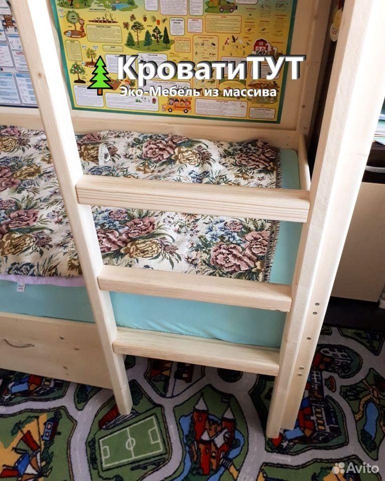 Кровать Двухъярусная Домик Чердак из массива сосны  89061701070 купить 5
