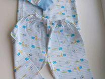 Пижама,р-р86-92