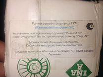 Ролик натяжной ремня грм INA 531056730 — Запчасти и аксессуары в Казани