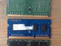 Оперативная память DDR3/PC3/ PC2 для ноутбука