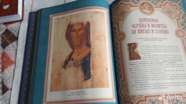 Новая книга Православие для новоначальных