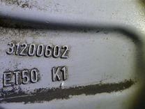 Комплект дисков R17 Volvo S60/S80 оригинал