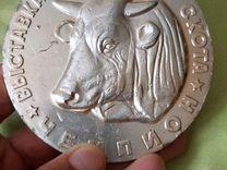 Медаль чемпиона племенного скота