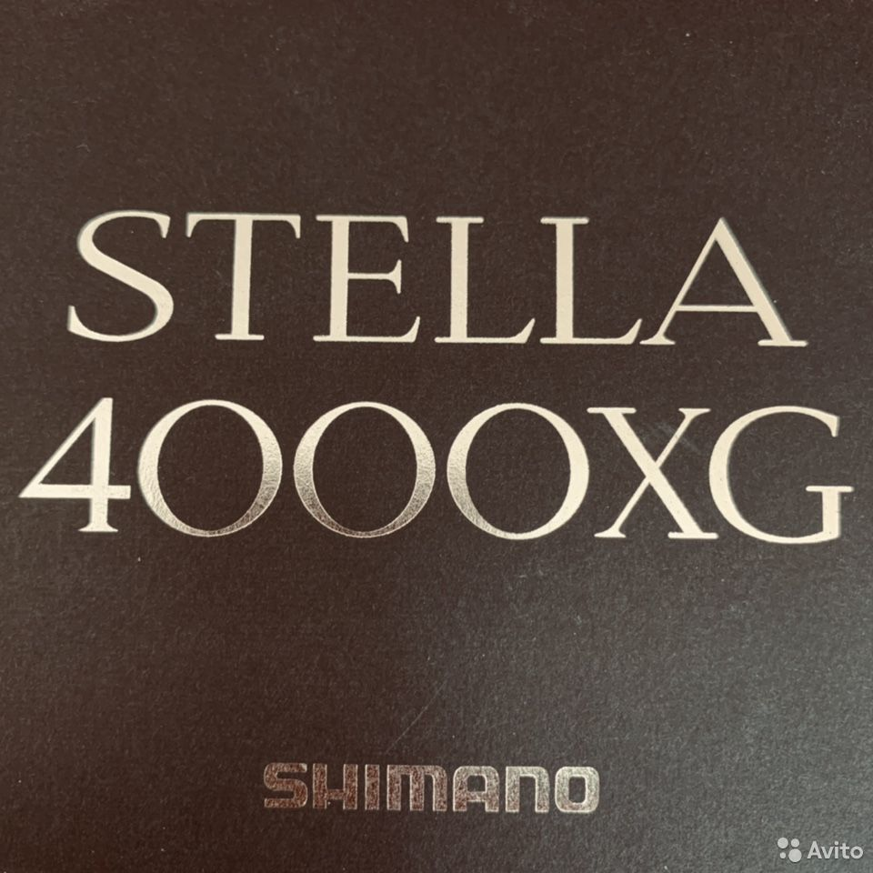 Катушка shimano 14 stella 4000xg  89140294950 купить 1