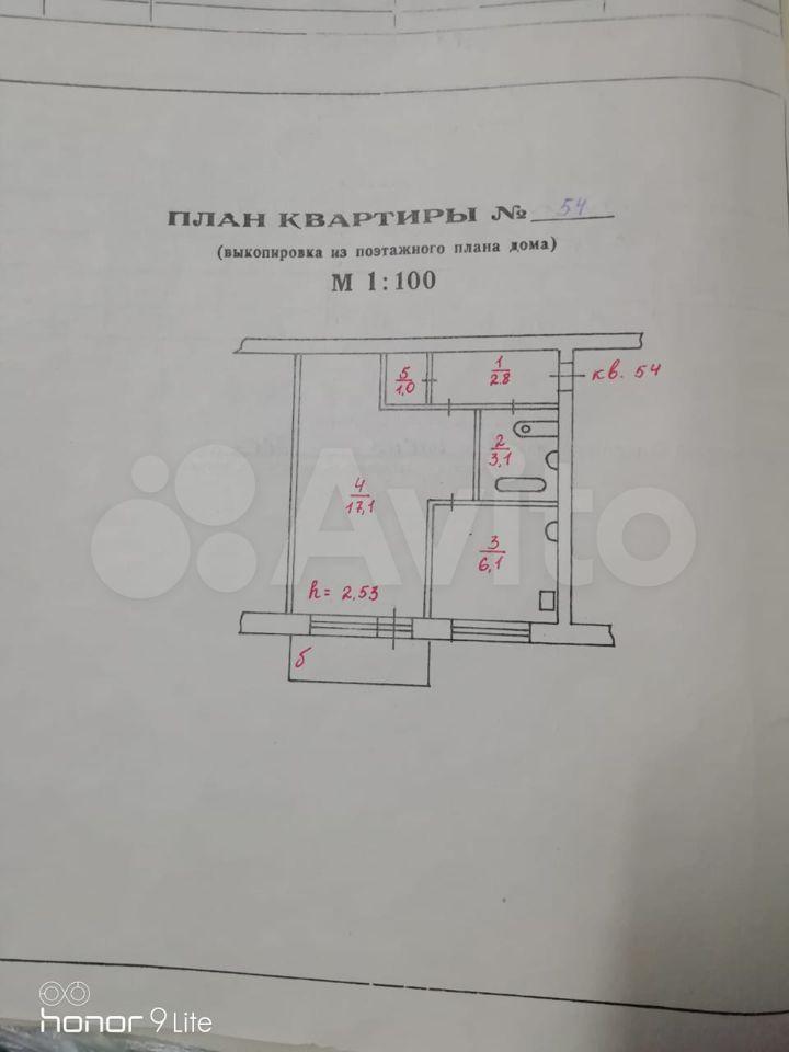 1-к квартира, 31 м², 5/5 эт.  89027371597 купить 9