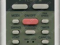Пульт ду для сплит системы Dantex r51/e