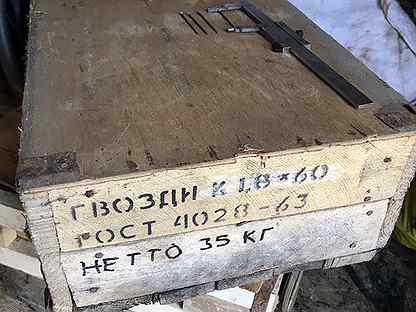 Горелово бетон чем покрыть цементный раствор