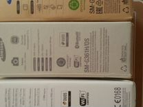 SAMSUNG коробки