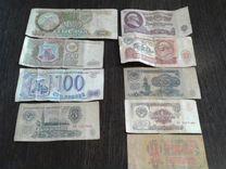 Купюры и банкноты