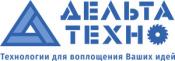 Дельта-Техно