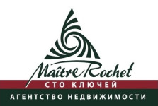 Maitre Rochet Сто ключей